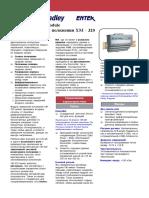 enmon-td320g-ru-p.pdf