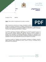 Circulaire N° 48 DMP20 Cadre relatif à l'enregistrement des produits cosmétique