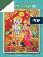 RamaVijaya-englishModified_text.pdf