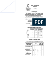 PBD40M (1).pdf