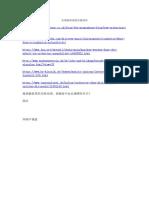 新建DOCX 文档 (2).docx