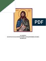 Acatistul Sfantului Ioan Botezatorul, Inaintemergatorul si Botezatorul Domnului