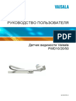 Vaisala PWD10/20/50 User's Guide (Russian)