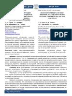 6kireev-kaderov-korchagina-gusenko-109-