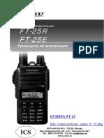 FT-25RUS 2.pdf