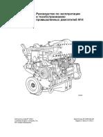 1298873212a.pdf