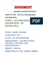0_Hathigumpha inscription of kharevala-2