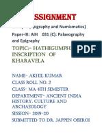 0_Hathigumpha inscription of kharevala-2