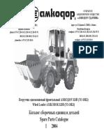 333b_2004.pdf