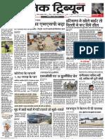 हरिभूमि दिल्ली 02--06_020620051419.pdf
