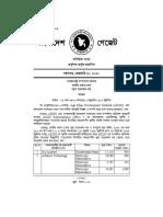 05_Mushak_2020_AKDN exemption 2