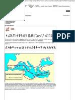 Promotora Española de Lingüística - Alfabeto Griego antiguo