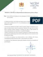 normes dé️fininissant la pratique des tests sé️rologiques COVID 19 dans les laboratoires privé️s au Maroc