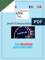 C62 Les fonctions grammaticales