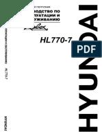 Hyundai Wheel loader HL770-7 PDF Service Manual
