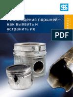 ks_50003973_09_web.pdf