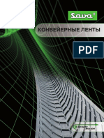 SAVA Conveyor Belts (russian).pdf