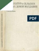 Moiseenko-Arhitektura-selskikh-zhilykh-domov-Moldavii-1973.pdf
