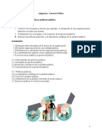 Unidad II Gerencia Pública 2017