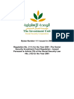 Regulation No. (111) for the Year 2001 -The Social Security Investment Fund Regulation
