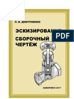 Dmitrienko31
