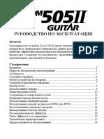 e7e1e0f04f2d006b2e12e8c12a27a576.pdf