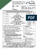 17_DEC_10_6D_HKG~CX[1]