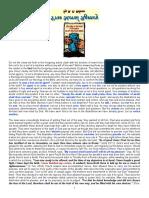 FREE MORAL AGENCY [A.P.Adams] EDITED 9-16-01