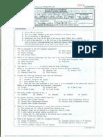 AL ICT 2012 Paper I