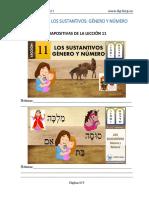 Guía de Estudio HB1-IBP-Lección 11