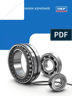 SKF-rolling-bearings-catalogue.pdf