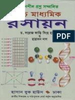 Hsc-chemistry_hajari_2nd(studyhousebd.com)
