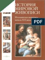 Ponomareva_Tatyana_SHedevry_mirovoi_chivopisi._Italyanskaya_chivopis_nachala_XVI_veka_Litmir.net_bid238522_original_a68e2_ltr.pdf