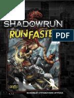 Shadowrun_5_rus_Run_Faster_v_1_2.pdf