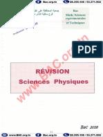 Revision-Physique-Pour-Sections-Scientifiques001