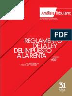 REGLAMENTO DE LA LEY DEL IMPUESTO A LA RENTA AELE EDICIÓN ENERO 2019.pdf
