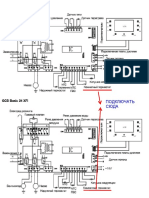 sxema_Electrolux_GCB_Basis_X_Fi.pdf