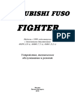 autobooks_4505_info.pdf
