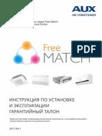 kodi  aux.pdf