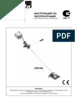 ManualMakitaDbc400.1789804324