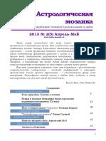 AM-02-2013.pdf