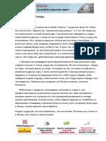 Tommi_Andzhelo_-_Sostavlyayuschie_pokera-2005.pdf