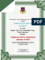 sijil - Copy