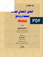 Mini Tabor