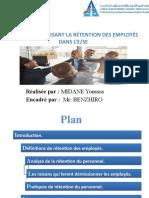 La rétention des employée dans ENTREPRISE