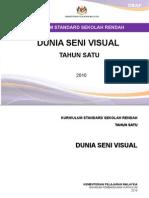 Sukatan Pelajaran Psv Kssr
