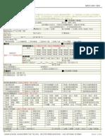 resume123.doc