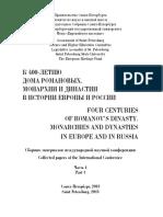 38577110.pdf