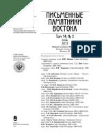 55842562.pdf