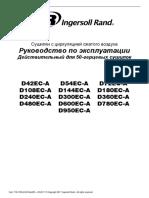 710.0158.40.00-02C_D42-950EC_RU